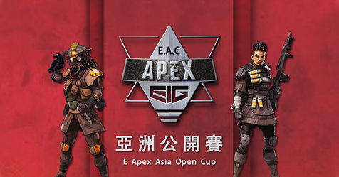 E Apex Asia Open Cup Liquipedia Apex Legends Wiki