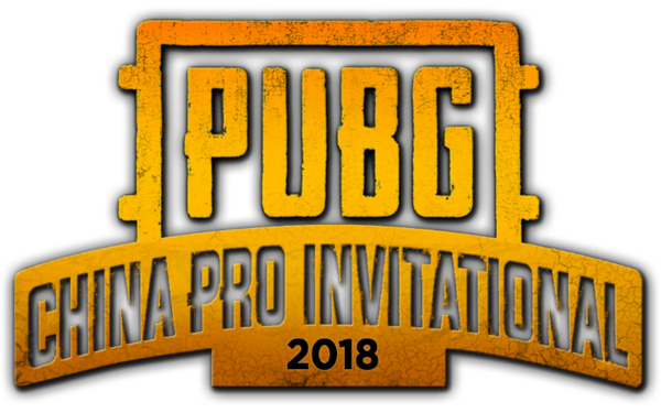 Playerunknown S Battlegrounds Logo Pubg Png Image: PUBG China Pro Invitational 2018