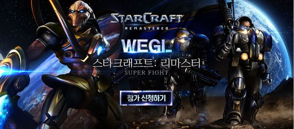 WEGL Starcraft Remaster Super Fight - Liquipedia StarCraft